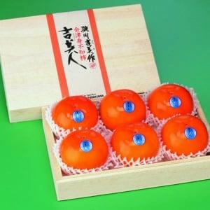 6玉(木箱入)
